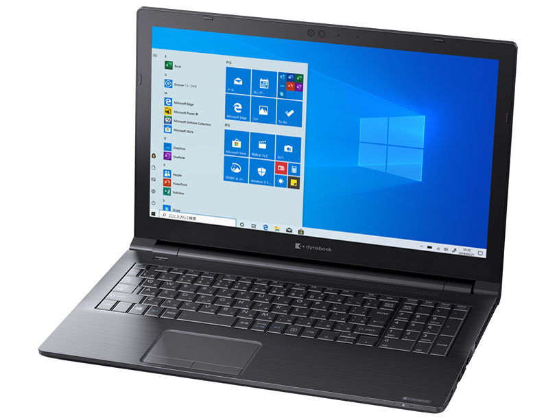 dynabook BZ55/PB W6BZ55PPBA 15.6型HD Core i7 8565U 1TB_HDD Officeあり