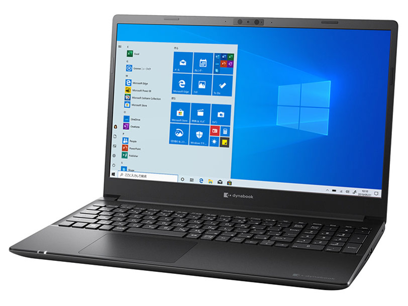 dynabook PZ55/MB 価格.com限定 W6PZ55BMBF-K 15.6型フルHD Celeron 5205U 256GB_SSD Officeあり